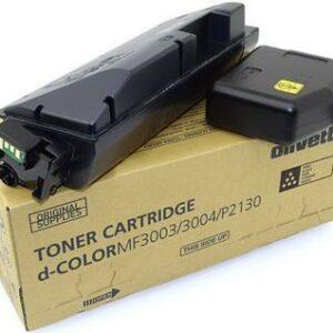 Olivetti d-Color MF3003, MF3004, P2130 CYAN + Waste Box + Chip