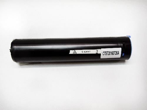 Canon ECO IR 1210/1300/1270/1570/1530/1510/1230 CEXV7 IMAGE RUNNER Toner
