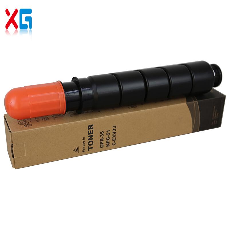 Canon ECO-IR2520-2525-2530-3530-4570-2230-CEXV33/CEXV32 Toner