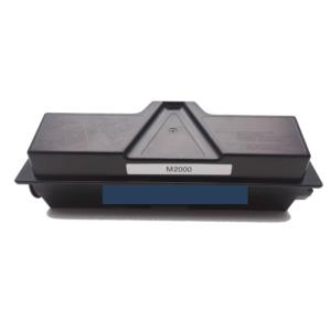 Epson M2000/2010 Generic Toner Cartridge
