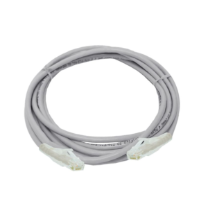 LAN Cable (3 Meters)